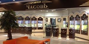 Магазины часов в Краснодаре